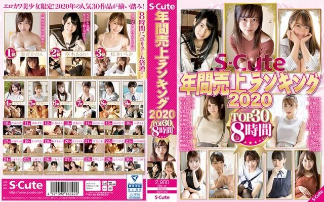 sqte-343