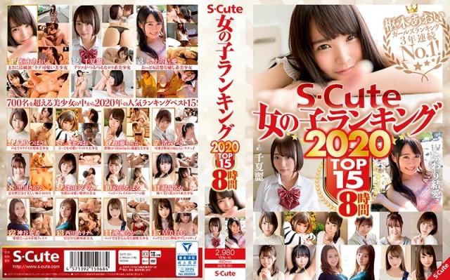 sqte-301